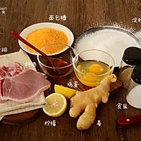 黄金猪排 | 九阳知食的做法图解1