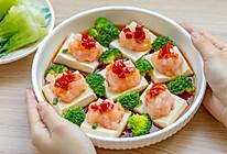 #秋天怎么吃#百花蒸豆腐|滑嫩鲜香的做法