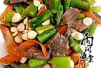 芦笋杏仁炒肉的做法