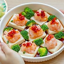 #秋天怎么吃#百花蒸豆腐|滑嫩鲜香