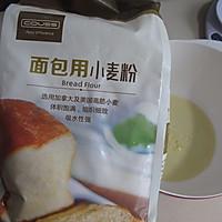 德式快速面包-----培根奶油浓汤包的做法图解2
