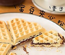 料理机&小红锅 | 皮脆内绵!蜜豆夹心松饼的做法
