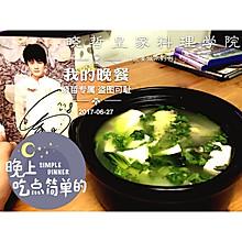 青菜豆腐鱼汤
