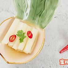 腌萝卜(0难度)
