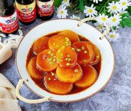 #名厨汁味,圆中秋美味#清甜可口素烧白萝卜这样做比肉还香~的做法