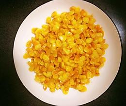 清炒玉米粒的做法