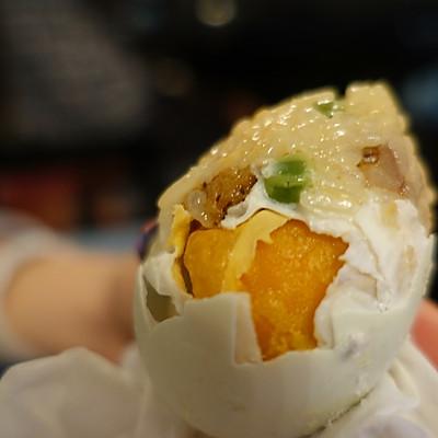 鸭蛋糯米饭