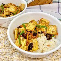 红烧肉末豆腐 #就是红烧吃不腻!的做法图解18