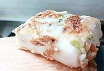 虾米芋头糕的做法