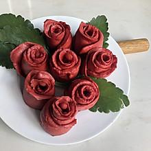 玫瑰馒头——浪漫与现实的完美统一
