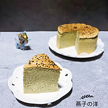 【戚风】黑芝麻抹茶蛋糕