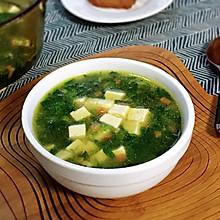 菠菜豆腐汤