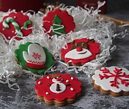圣诞翻糖饼干的做法