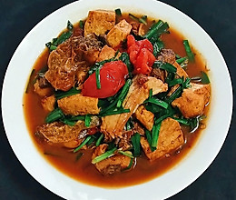 #营养小食光#番茄炖鱼块的做法