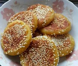 南瓜饼(电饼铛)的做法