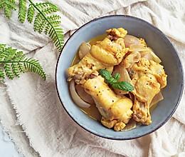 雅萨熏鸡翅 秒杀黄焖鸡 一道塞内加尔的下饭名菜