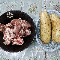猪尾骨炖莲藕#每道菜都是一台食光机#的做法图解1