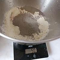 黑米饅頭的做法圖解4