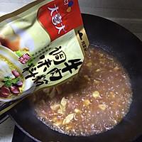 大喜大牛肉粉之【泡菜汤】的做法图解9