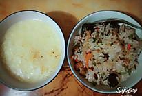 清清蛋汤的做法