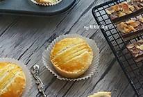 法式月饼【蓝莓乳酪派】的做法