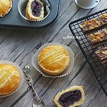 法式月饼【蓝莓乳酪派】