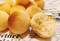 黄金生酮奶油椰蓉球|浓郁椰香的做法