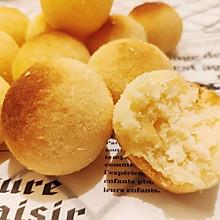 黄金生酮奶油椰蓉球|浓郁椰香