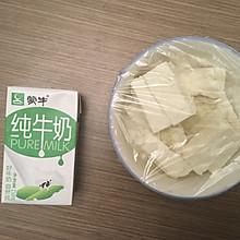 热牛奶奶豆腐