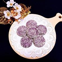 紫薯芝麻饼#花家味道#