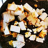 金沙豆腐#秋天怎么吃#的做法图解3