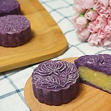 紫薯奶黄包#寻找最聪明的蒸菜达人#