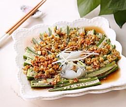 私房菜·蒜香魔芋秋葵·的做法