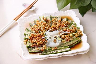 私房菜·蒜香魔芋秋葵·