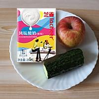 苹果黄瓜酸奶汁的做法图解1