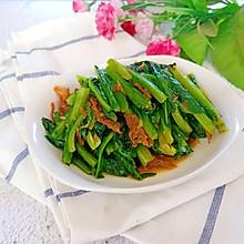 豆豉鲮鱼油麦菜。