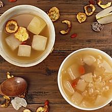 老北京小吊梨汤 与 山楂雪梨糖水|美食台