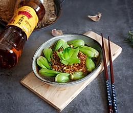 浇汁上海青#金龙鱼外婆乡小榨菜籽油 外婆的时光机#的做法