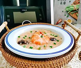 瑶柱鲜虾粥~米博的做法