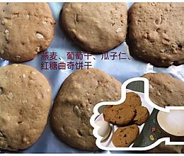 适合女性吃的红糖燕麦曲奇饼干的做法