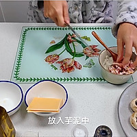 芝士培根芋泥烤口蘑—快手小食系列的做法图解7