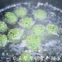 米饭瘦肉青菜小丸子——宝宝辅食系列的做法图解4
