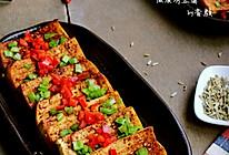 #美的聪明火微波炉#微波烤豆腐的做法
