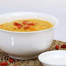 南瓜小米粥-迷迭香