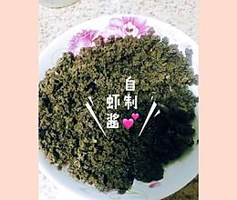 自制虾酱的做法
