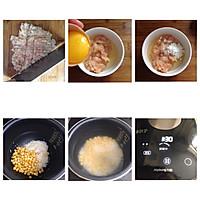 孕、幼儿食谱【玉米鸡蓉粥】的做法图解2