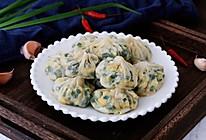 饺子皮三鲜包子的做法