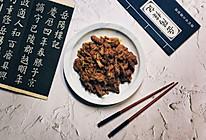 榨菜炒牛肉的做法