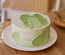 【视频】红豆抹茶奶油蛋糕~一个调色板蛋糕?的做法