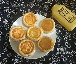 #植物蛋 美味尝鲜记#椰蓉挞的做法